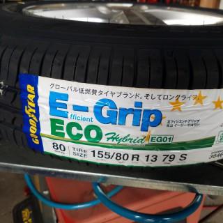 egrip_1